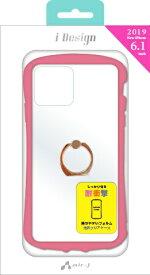 エアージェイ air-J iPhone 11 6.1インチ スマホリング付カラーフレーム PK ACP19MKZRPK