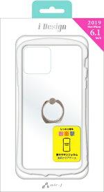 エアージェイ air-J iPhone 11 6.1インチ スマホリング付カラーフレーム WH ACP19MKZRWH