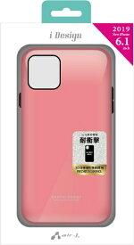 エアージェイ air-J iPhone 11 6.1インチ カラーラウンドケース PK ACP19MGBPK