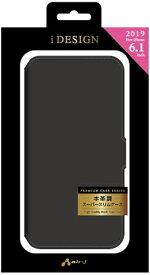 エアージェイ air-J iPhone 11 6.1インチ AP手帳型ケース BK ACP19MAPBK