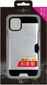 エアージェイ air-J iPhone 11 6.1インチ 耐衝撃GGハードケース SL ACP19MGGSL