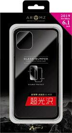 エアージェイ air-J iPhone 11 6.1インチ GLASS&バンパーケース SL ACP19MMCSL