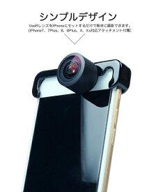 NANTUO Veer360度撮影レンズiPhoneアタッチメント VEER-01