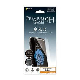 HAMEE ハミィ iPhone 11 Pro 5.8インチ/iPhoneXs/X プレミアムガラス9H ミニマルサイズ 強化ガラス 液晶保護シート 0.26mm 276-913406