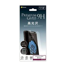 HAMEE ハミィ iPhone 11 6.1インチ /iPhone XR プレミアムガラス9H ミニマルサイズ 強化ガラス 液晶保護シート 0.33mm 276-913505