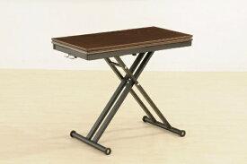 生毛工房 シグ90EX WAL伸長式昇降テーブル