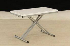 生毛工房 シグ110EX WH伸長式昇降テーブル