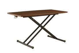 その他寝具メーカー ラルカ130WAL昇降式テーブル