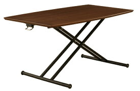 生毛工房 ラルカ150WAL昇降式テーブル