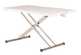 その他寝具メーカー ラミナ130昇降式テーブル
