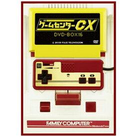 【2019年12月20日発売】 ハピネット Happinet 【初回特典付き】ゲームセンターCX DVD-BOX16【DVD】