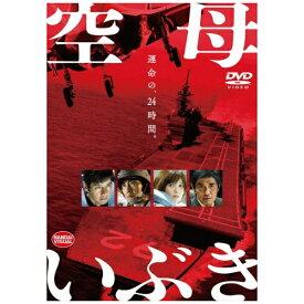 【2019年12月05日発売】 バンダイビジュアル 空母いぶき 通常版【DVD】