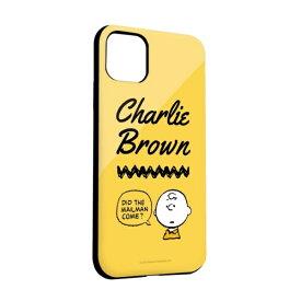 グルマンディーズ gourmandise ピーナッツ iPhone 11 6.1インチ/iPhoneXR 対応ソフトケース チャーリー・ブラウン SNG-452B