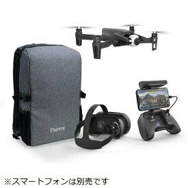 PARROT パロット ドローン ANAFI FPV 没入型コックピットグラス + 4K HDR カメラ搭載 PF728050[PF728050]