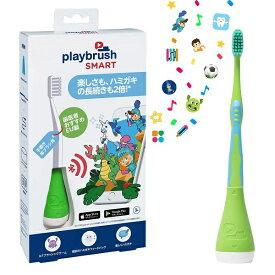 PlayBrush プレイブラッシュ 【ヨーロッパで開発されたゲームができる子供用歯ブラシ】プレイブラッシュ スマート 【グリーン】 普段の歯ブラシに取り付けるだけ◇ Playbrush Smart Green PB-2003 グリーン[PB2003]