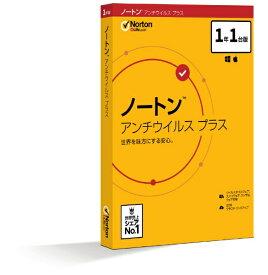 シマンテック Symantec ノートン アンチウイルス プラス 1年1台版 [Win・Mac用][セキュリティソフト][21394855]