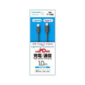 多摩電子工業 Tama Electric TH225LC10K CtoLケーブル1.0m ブラック