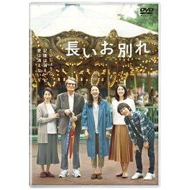 【2019年12月06日発売】 TCエンタテインメント TC Entertainment 長いお別れ【DVD】