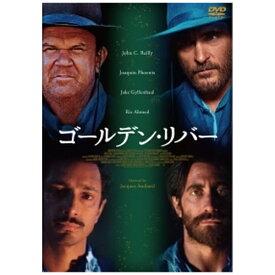 【2019年11月22日発売】 ハピネット Happinet ゴールデン・リバー【DVD】