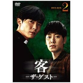【2019年12月03日発売】 ハピネット Happinet 客 -ザ・ゲスト- DVD-BOX2【DVD】