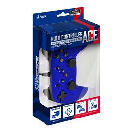 アクラス PS4/PS3/Switch/PC対応マルチコントローラーAce メタルブルー SASP-0524【PS4/PS3/Switch/PC】