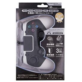 アンサー Answer PS4/PS3/PC/Android用 マルチコントローラ ホワイト/ブラック ANS-H110WB【PS4/PS3/PC】