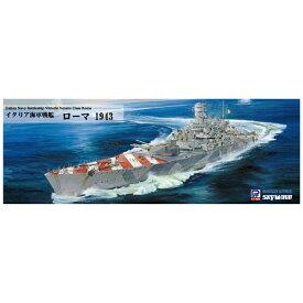 【2019年10月】 ピットロード PIT-ROAD 1/700 イタリア海軍 戦艦 ローマ 1943【発売日以降のお届け】