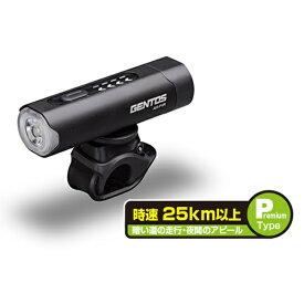 ジェントス GENTOS パワーバンク機能搭載バイクライト AX-P1R【Premium Type:時速25km程度〜暗い道の走行・夜間のアピール〜】