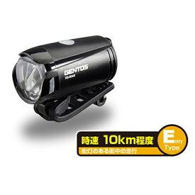 ジェントス GENTOS 充電式バイクライト XB-B06R【Entry Type:時速10km程度〜街灯のある街中の走行〜】