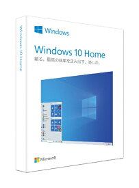 マイクロソフト Microsoft Windows 10 Home 日本語版[ウィンドウズ10 ホーム windows OS USB版][HAJ00065]