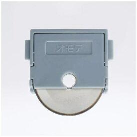 コクヨ KOKUYO [替刃] ペーパーカッター用 丸刃 チタン加工 DN-TR01A