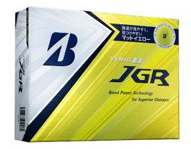 ブリヂストン BRIDGESTONE ゴルフボール TOUR B JGR《1スリーブ(3球)/マットイエローエディション》 【代金引換配送不可】