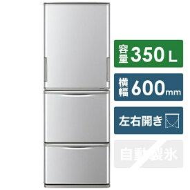シャープ SHARP 《基本設置料金セット》SJ-W352E-S 冷蔵庫 シルバー系 [3ドア /左右開きタイプ /350L][冷蔵庫 大型 両開き]【zero_emi】