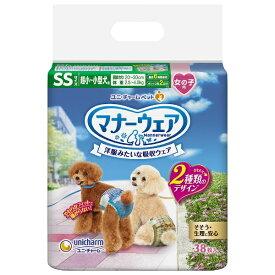 ユニチャーム unicharm マナーウェア女の子用SSサイズ超小〜小型犬用チェック38枚