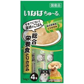 いなばペットフード いなば犬用ちゅ〜る総合栄養食とりささみ14g×4本