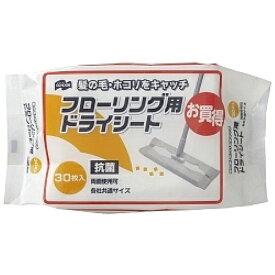 山崎産業 フローリングドライシート(30枚) 15584【rb_pcp】