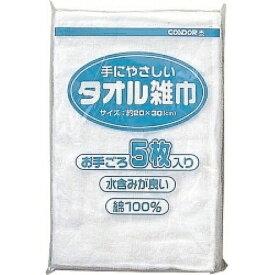 山崎産業 タオル雑巾白5枚(5枚) 41059