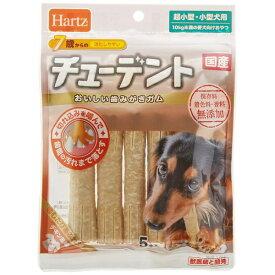 住商アグロインターナショナル SUMMIT AGRO INTERNATIONAL 7歳からのチューデント超小型〜小型犬用(5本入)