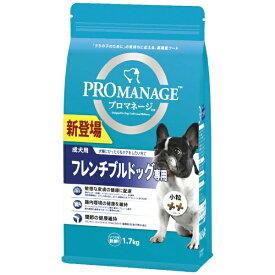 エムジェイラボ MJLab プロマネージ成犬用フレンチブルドッグ専用1.7kg