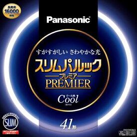 パナソニック Panasonic スリムパルック蛍光灯41形(昼光色)
