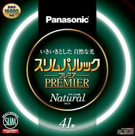 パナソニック Panasonic スリムパルック蛍光灯41形(昼白色)