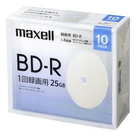 マクセル Maxell 録画用ブルーレイディスクBD-R 10枚パック BRV25WPE.10SBC【point_rb】