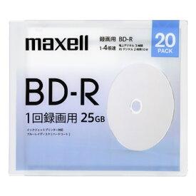マクセル Maxell 録画用ブルーレイディスクBD-R 20枚パック【point_rb】