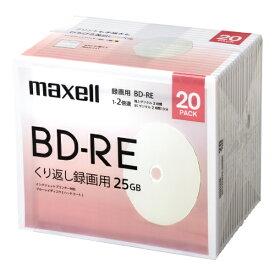 マクセル Maxell 録画用ブルーレイディスク BD-RE20枚パック BEV25WPE.20SBC【point_rb】