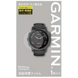 GARMIN ガーミン 液晶保護フィルムfenix6S用 M04-JPC10-05