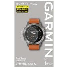GARMIN ガーミン 液晶保護フィルムfenix6用 M04-JPC10-06