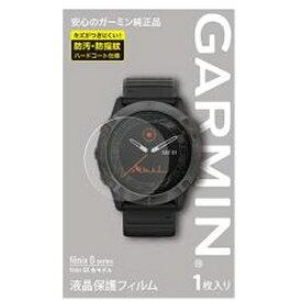 GARMIN ガーミン 液晶保護フィルムfenix6X/6X Pro Dual Power用 M04-JPC10-07