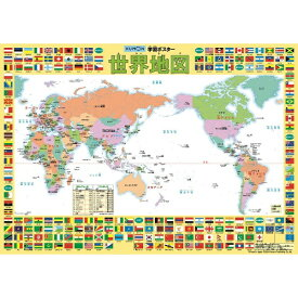 くもん出版 GP-81 学習ポスター 世界地図