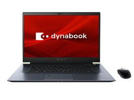 dynabook ダイナブック dynabook Z7 ノートパソコン オニキスブルー P1Z7LBBL [15.6型 /intel Core i5 /Optane:32GB /SSD:512GB /メモリ:8GB /2019年秋冬モデル][15.6インチ office付き 新品 windows10]【point_rb】