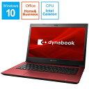 dynabook ダイナブック dynabook S3 ノートパソコン モデナレッド P1S3LPBR [13.3型 /intel Celeron /SSD:256GB /メ…